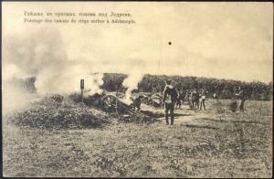 800px-Serbian_artilery_at_Adrianopoli
